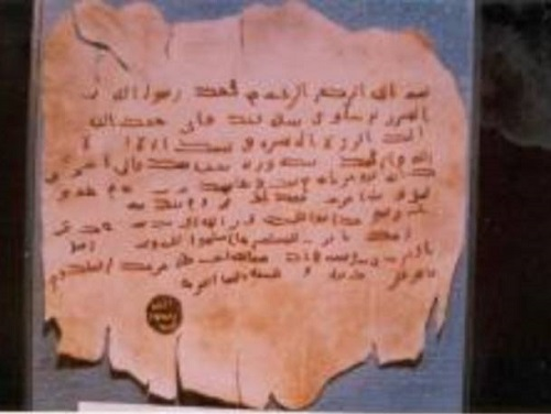 in-628-c-e-prophet-muhammad-s-granted-a-charter-of-privileges-to-the-monks-of-st-catherine-monastery