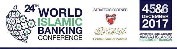 Islamic Banking Bahrain