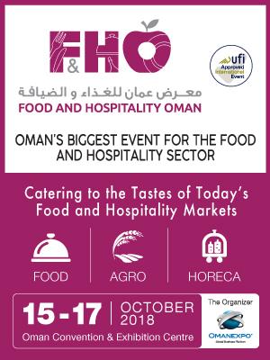 Oman exhibition