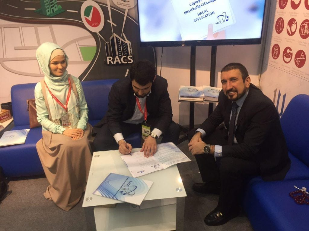 halal expo moscow 2016