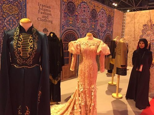 Expo Halal Spain muslim traveller