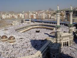 What is the Hajj pilgrimage 7