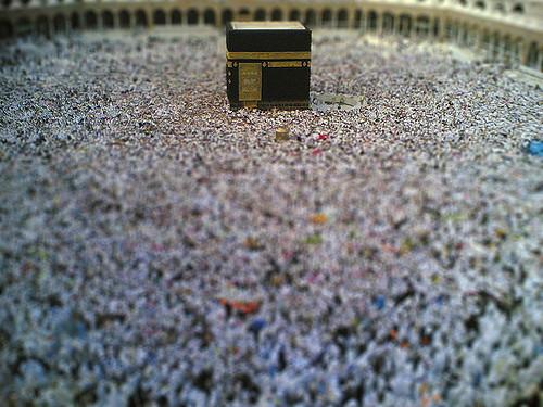 What is the Hajj pilgrimage 12