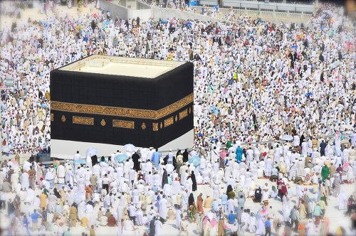 What is the Hajj pilgrimage 16