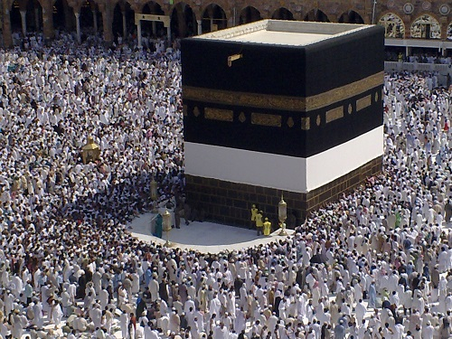 What is the Hajj pilgrimage 1