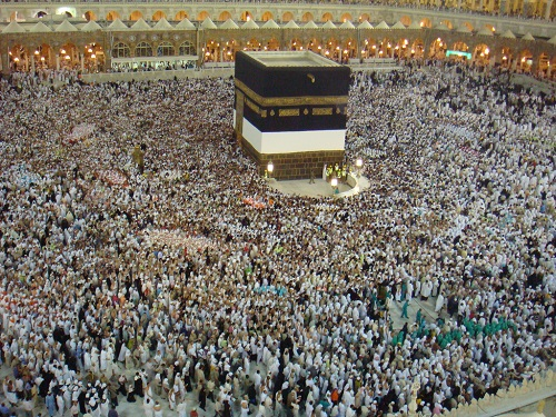 What is the Hajj pilgrimage 24
