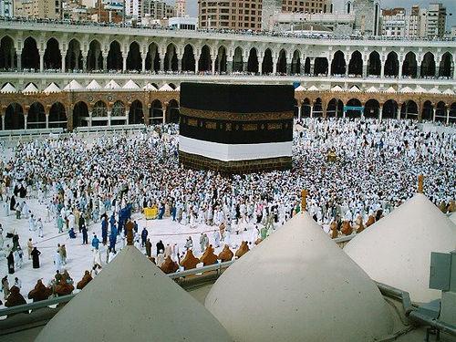What is the Hajj pilgrimage 5