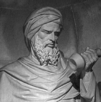 The Distinguished Jurist's Primer: Ibn Rushd and Modern Islamic Banking
