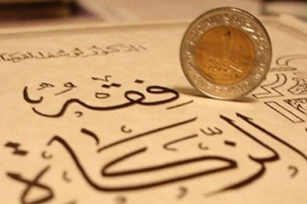 The Islamic Economy Documentary