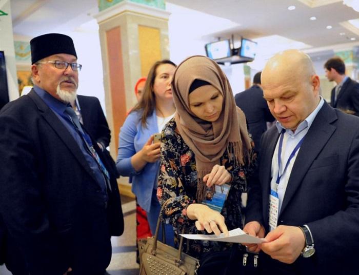 Kazan Summit 2018