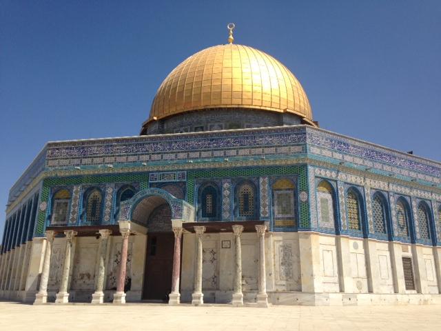 Dome Of The Rock, Jerusalem; Palestine Muslim traveller