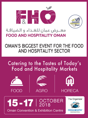 Oman exhibition