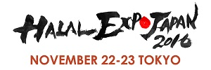 halal expo tokyo japan