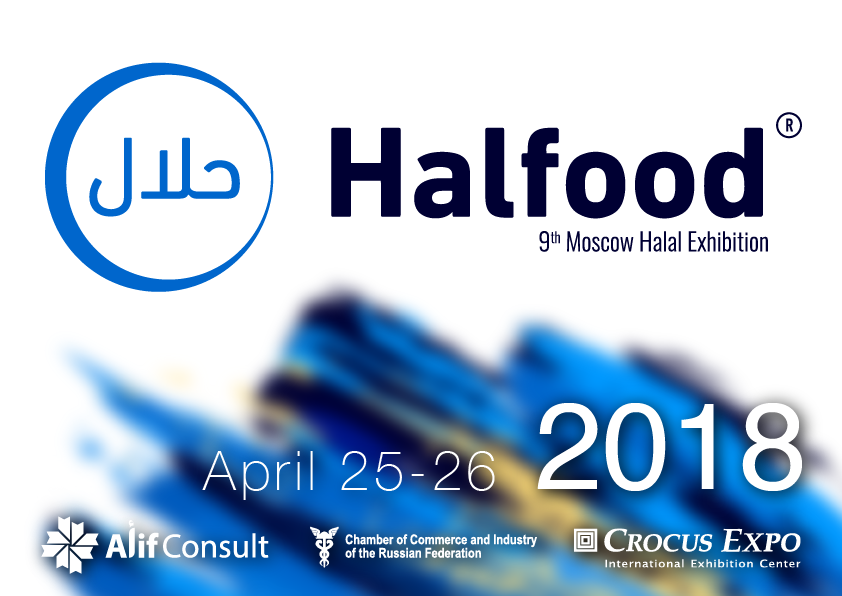 halal expo Moscow 2018