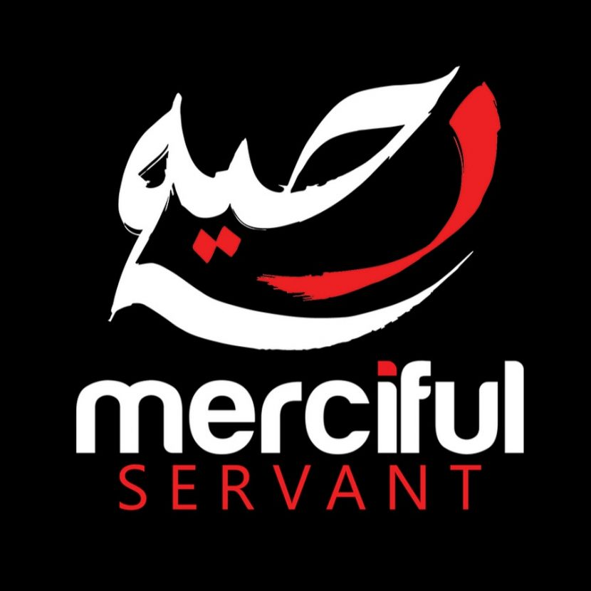 Merciful Servant