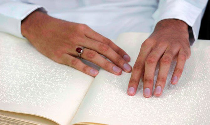 Sign language and Braille Quran's