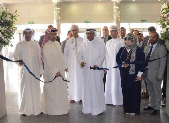 Kuwait International Agro Food Expo 2019