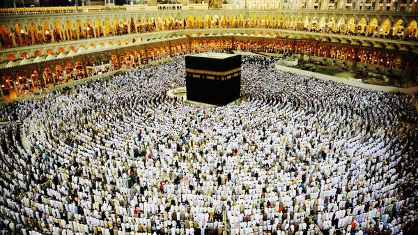 Hajj Halal Incorp