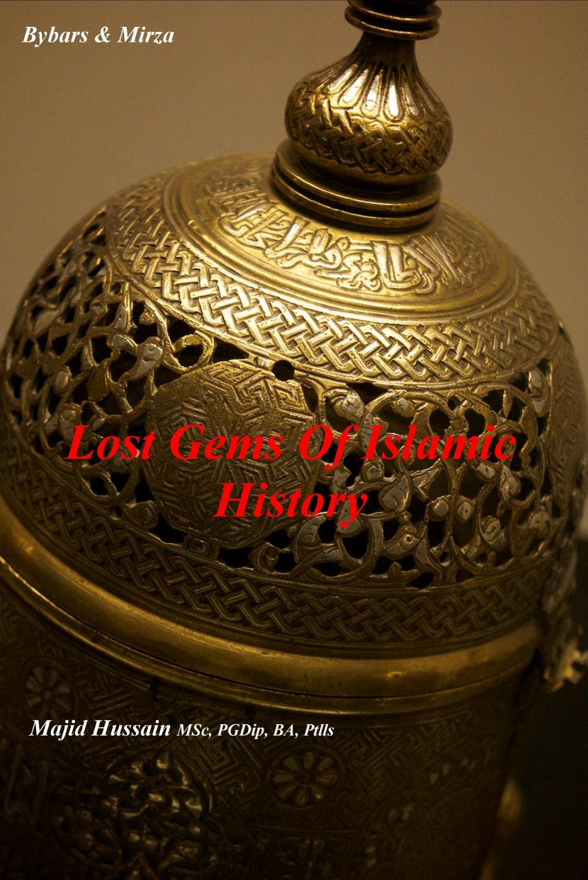 Lost Gems Of Islamic